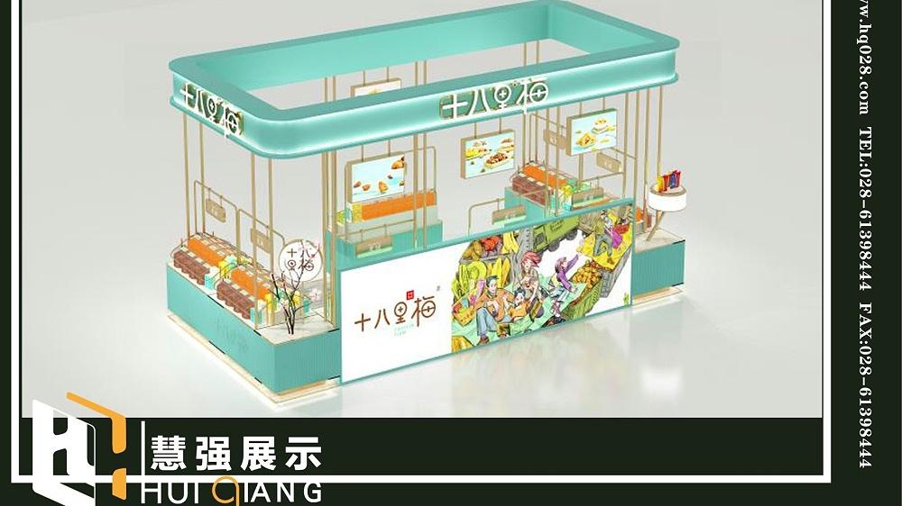 食品展示柜--十八里梅金牛万达店