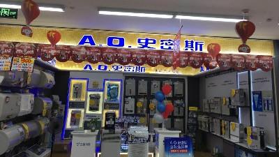 家电展示柜--A·O·史密斯龙潭五星店