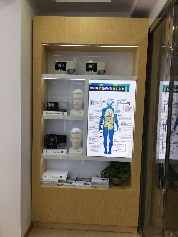 医疗器械展柜