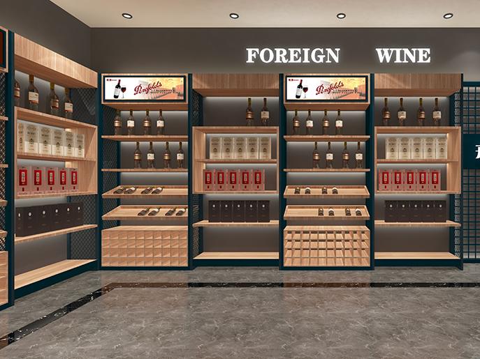 酒类展示柜