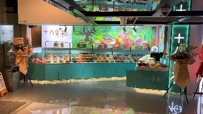 食品展柜定制