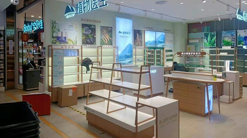 乐山植物.jpg