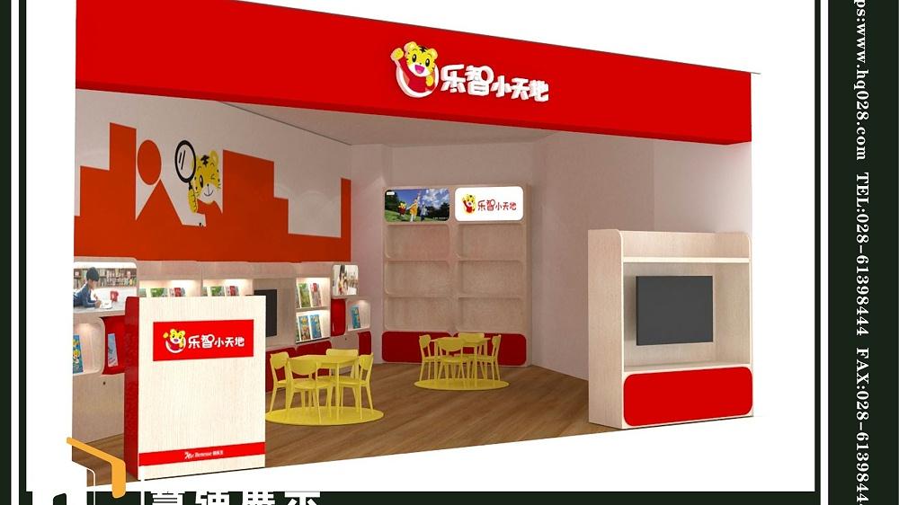 玩具展柜--巧虎都江堰店