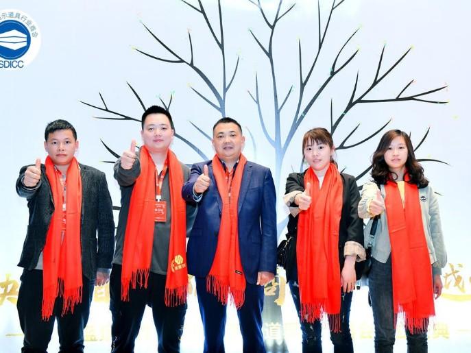 川越新梦想,慧强展示出席四川展示道具行业商会成立庆典
