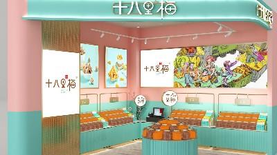 食品展示柜--十八里梅乐山世豪店
