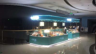 食品展示柜--十八里梅内江万达店