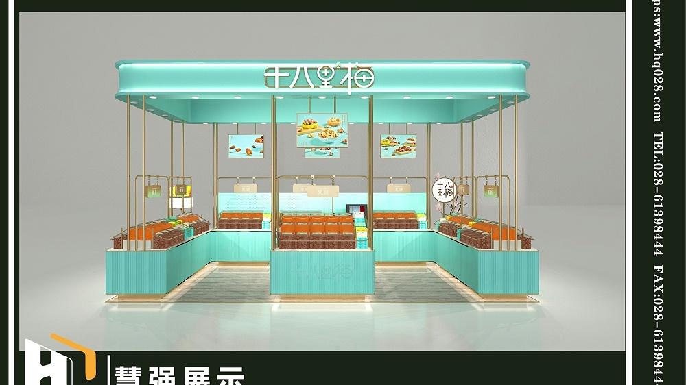 十八里梅-龙湖滨江店
