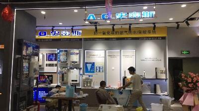 家电展示柜--A·O·史密斯绵阳新益店