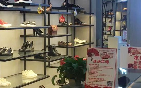 CreeKree 鞋类展柜