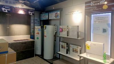 家电展示柜--A·O·史密斯达州中青店