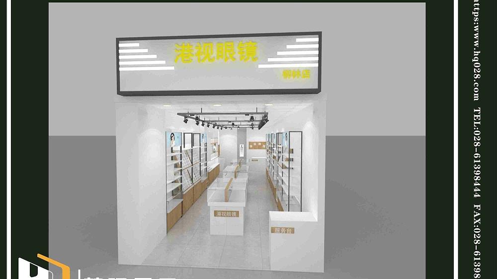 温江眼镜店